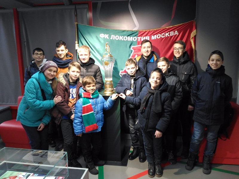 Экскурсия в ФК Локомотив