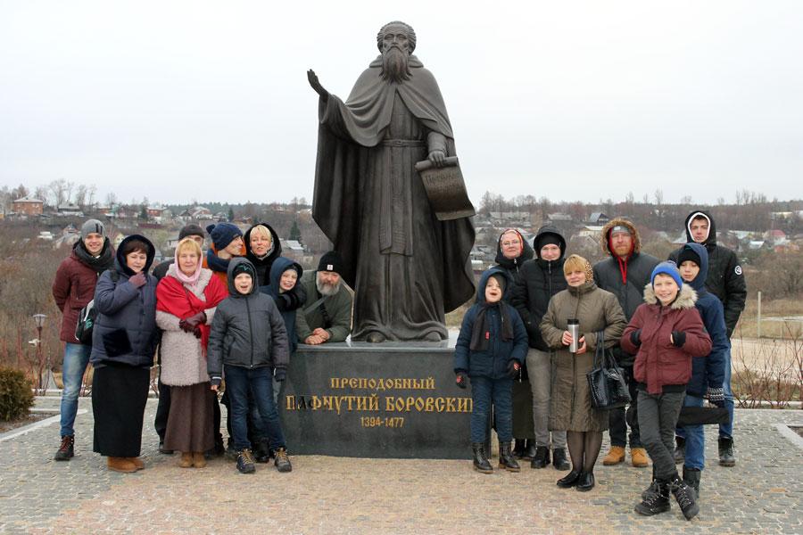 Поездка в Боровск