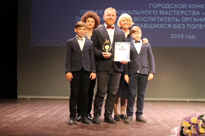 Победа в городском конкурсе «Московские мастера»