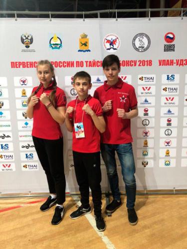 Первенство России по тайскому боксу (4)