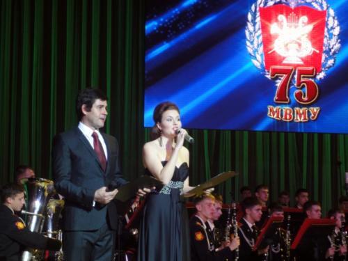 Посещение юбилейного концерта МВМУ.