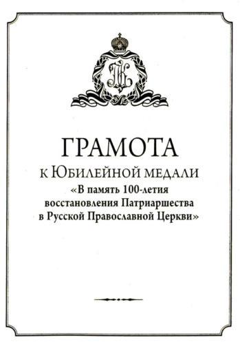 img0012