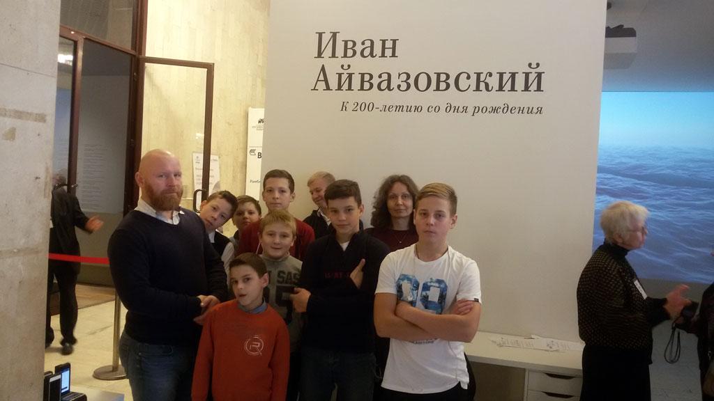 Выставка картин И.К.Айвазовского
