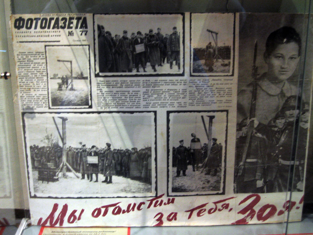 Поездка в Петрищево