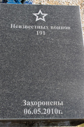 IMG 8708