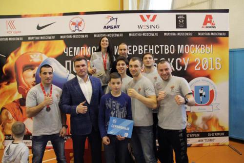 Первенство Москвы по Тайскому боксу